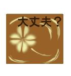 珈琲タイム ラテアート(個別スタンプ:03)
