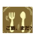 珈琲タイム ラテアート(個別スタンプ:05)