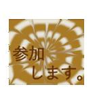 珈琲タイム ラテアート(個別スタンプ:07)
