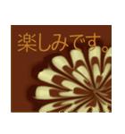 珈琲タイム ラテアート(個別スタンプ:10)
