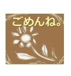珈琲タイム ラテアート(個別スタンプ:11)