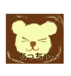 珈琲タイム ラテアート(個別スタンプ:13)
