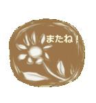 珈琲タイム ラテアート(個別スタンプ:14)
