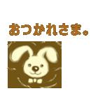 珈琲タイム ラテアート(個別スタンプ:18)