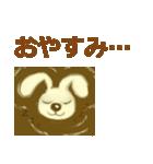 珈琲タイム ラテアート(個別スタンプ:20)