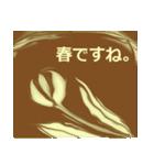 珈琲タイム ラテアート(個別スタンプ:25)