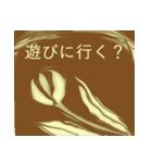 珈琲タイム ラテアート(個別スタンプ:26)