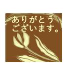 珈琲タイム ラテアート(個別スタンプ:27)