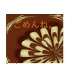 珈琲タイム ラテアート(個別スタンプ:28)