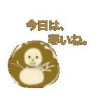 珈琲タイム ラテアート(個別スタンプ:30)