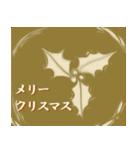 珈琲タイム ラテアート(個別スタンプ:32)