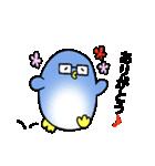 ラブラブ・ペンギンカップル(個別スタンプ:4)