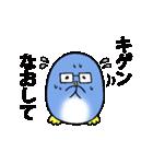 ラブラブ・ペンギンカップル(個別スタンプ:10)