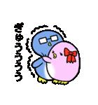 ラブラブ・ペンギンカップル(個別スタンプ:12)