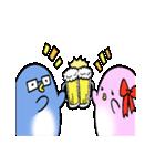 ラブラブ・ペンギンカップル(個別スタンプ:13)