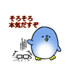 ラブラブ・ペンギンカップル(個別スタンプ:15)