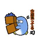 ラブラブ・ペンギンカップル(個別スタンプ:16)