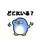 ラブラブ・ペンギンカップル(個別スタンプ:26)