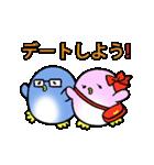 ラブラブ・ペンギンカップル(個別スタンプ:28)