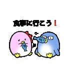 ラブラブ・ペンギンカップル(個別スタンプ:29)