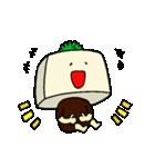 京都産 とうふ ヘルシー志向 京豆腐君(個別スタンプ:05)