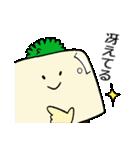 京都産 とうふ ヘルシー志向 京豆腐君(個別スタンプ:08)