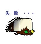 京都産 とうふ ヘルシー志向 京豆腐君(個別スタンプ:11)