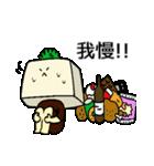 京都産 とうふ ヘルシー志向 京豆腐君(個別スタンプ:14)