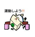 京都産 とうふ ヘルシー志向 京豆腐君(個別スタンプ:16)
