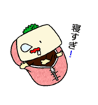 京都産 とうふ ヘルシー志向 京豆腐君(個別スタンプ:19)