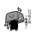 京都産 とうふ ヘルシー志向 京豆腐君(個別スタンプ:29)