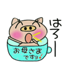 ちょ~便利![母]のスタンプ!2(個別スタンプ:02)