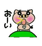 ちょ~便利![母]のスタンプ!2(個別スタンプ:03)