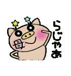 ちょ~便利![母]のスタンプ!2(個別スタンプ:05)