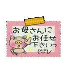ちょ~便利![母]のスタンプ!2(個別スタンプ:06)