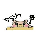 ちょ~便利![母]のスタンプ!2(個別スタンプ:07)