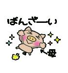 ちょ~便利![母]のスタンプ!2(個別スタンプ:08)