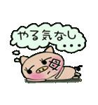 ちょ~便利![母]のスタンプ!2(個別スタンプ:09)
