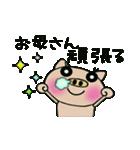 ちょ~便利![母]のスタンプ!2(個別スタンプ:10)