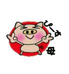 ちょ~便利![母]のスタンプ!2(個別スタンプ:11)