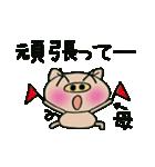 ちょ~便利![母]のスタンプ!2(個別スタンプ:12)