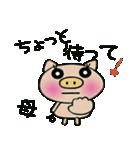 ちょ~便利![母]のスタンプ!2(個別スタンプ:15)