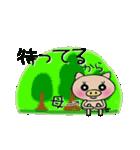 ちょ~便利![母]のスタンプ!2(個別スタンプ:16)