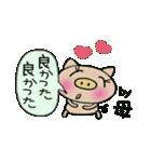 ちょ~便利![母]のスタンプ!2(個別スタンプ:18)