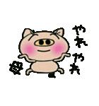 ちょ~便利![母]のスタンプ!2(個別スタンプ:19)