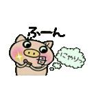 ちょ~便利![母]のスタンプ!2(個別スタンプ:21)