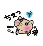 ちょ~便利![母]のスタンプ!2(個別スタンプ:22)