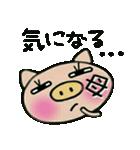 ちょ~便利![母]のスタンプ!2(個別スタンプ:24)