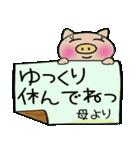ちょ~便利![母]のスタンプ!2(個別スタンプ:27)
