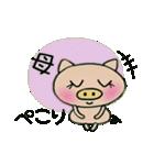 ちょ~便利![母]のスタンプ!2(個別スタンプ:28)